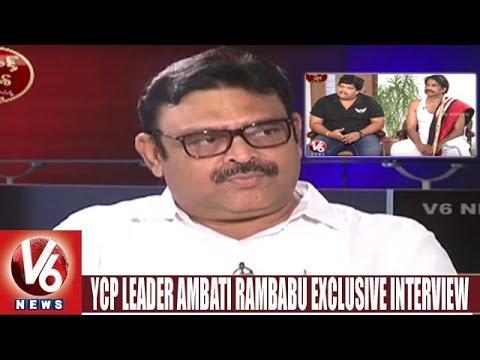 YCP Leader Ambati Rambabu Exclusive Interview | Kirrak Show