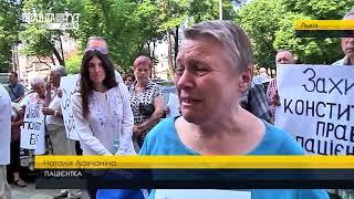 Правда тижня на ПравдаТУТ Львів за 10.06.2018