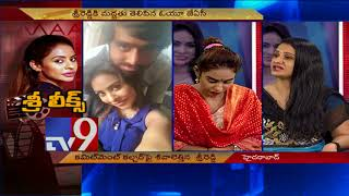 Video Casting Couch is Tollywood's dirty secret : Actress Apoorva - TV9 MP3, 3GP, MP4, WEBM, AVI, FLV Juli 2018