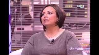 kif lhal 22/10/2014 كيف الحال نوبات الخوف