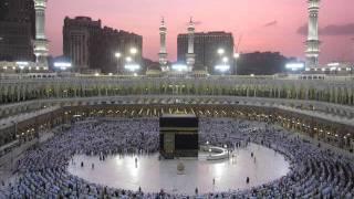 Video Surah Al Baqarah Abdul Rahman Al Sudais سورة البقرة عبدالرحمن السديس MP3, 3GP, MP4, WEBM, AVI, FLV Juni 2018