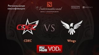 CDEC vs Wings, game 1