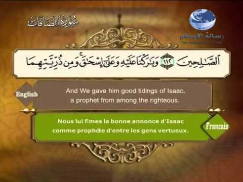 37- As-Saffat (Translation of the Meanings of The Noble Quran in the English Language)