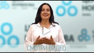 Елена Афонина | Ответы на вопросы