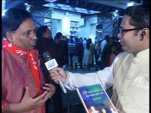 Amader Boi Mela || আমাদের বই মেলা || 08 February 2020 || Ekushey ETV