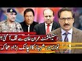 Kal Tak with Javed Chaudhry | 2 October 2018 | Express News