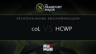 HCWP vs coL, game 1