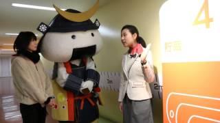 「むすび丸の【伊達な旅】日記」キリンビール仙台工場編