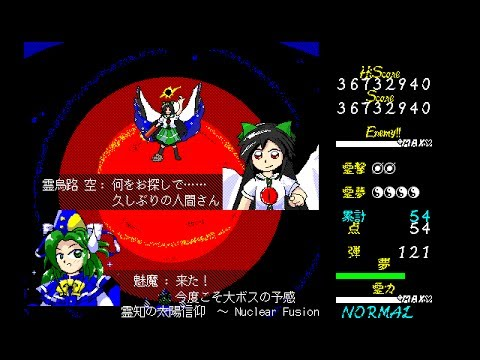 【PC98 Remix】 Solar Sect of Mystic Wisdom ~ Nuclear Fusion | Touhou 11: SA (OPNA, PMD)