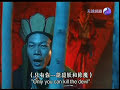 Stephen Chow - Only You by Kar-Ying Law (Mandarin Version)