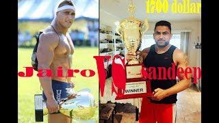 Jairo vs Sandeep (sandeep nangal ambia best stops) 2017