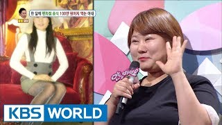 Video Wife spends a million won per month on convenience store food. [Hello Counselor / 2017.08.14] MP3, 3GP, MP4, WEBM, AVI, FLV Januari 2019