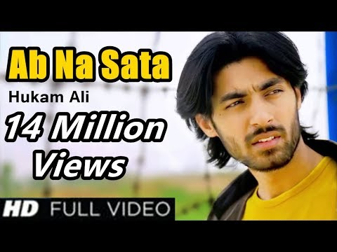 Ab Na Sata Video Song | Latest Hindi Romantic Love Song 2017 | Hukam Ali feat. Shraddha Kapoor