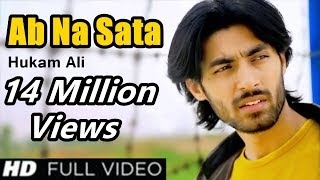 Video Ab Na Sata Video Song   Latest Hindi Romantic Love Song 2017   Unofficial Fanmade Video MP3, 3GP, MP4, WEBM, AVI, FLV April 2017