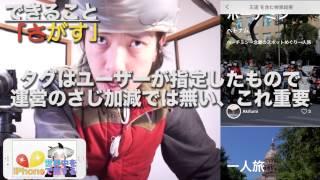 """世界中""""行った気""""になれ!旅コレクションCompathy【iPhoneアプリレビュー】"""