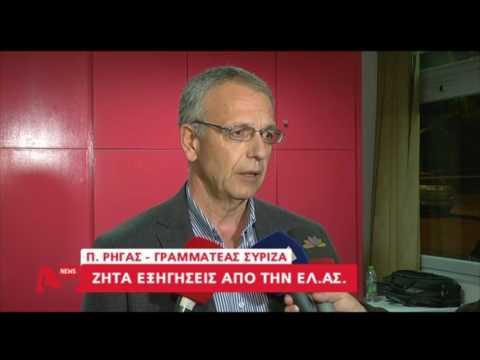 Video - Κουμουτσάκος: Τι έγραψε στο twitter για την επίθεση στα γραφεία του ΣΥΡΙΖΑ