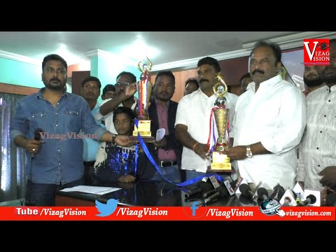 Boxing Trophy Inauguration Tournament on 18th to 21st Jan by V.N.Visakha Boxing Association in Visakhapatnam,Vizagvision...
