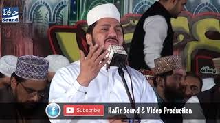 Video Qurban Main Unki Bakhshish Kay Heart Toching Naat By Zulfiqar Ali Hussaini Uras Ghamkol Sharif 2017 MP3, 3GP, MP4, WEBM, AVI, FLV September 2019