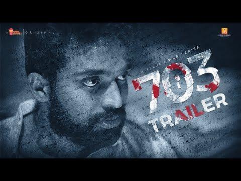 703 | తెలుగు వెబ్ సిరీస్ | Official Trailer | A Chai Bisket Original (видео)