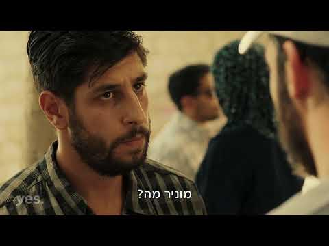 """ה-BDS קורא לחרם על """"פאודה"""": """"תעמולה גזענית של צבא הכיבוש"""""""