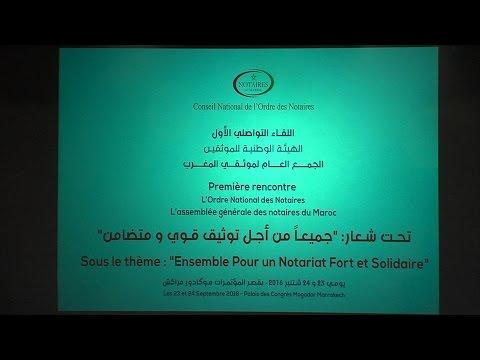 Tenue à Marrakech de l'Assemblée générale des notaires