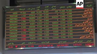 (20 Jul 2017) LEADIN 