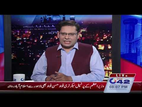 سلام لاہور ، 30اپریل 2017