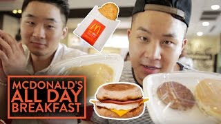 FUNG BROS FOOD: McDonald's All Day Breakfast | Fung Bros