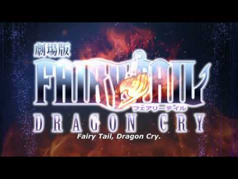 Fairy Tail Dragon Cry - trailer