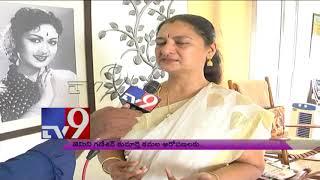 నాన్నని పనిమనుషులతో గెంటించారు : Vijaya Chamundeswari - TV9