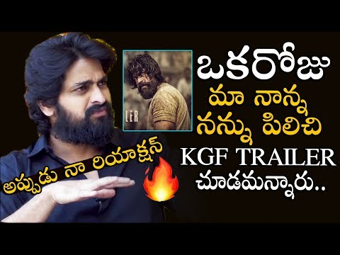 Ashwathama Naga Shaurya Comments On KGF Movie Trailer and About KGF Fight Masters || Bullet Raj