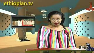 Ethiopian Entertainment News - Sunday, March 03, 2013