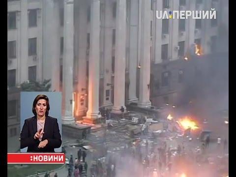 Між міліцією та проросійськими активістами під час заворушень в Одесі могли існувати домовленності