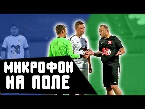 ВСЕ СКАНДАЛЫ И ШУТКИ В ИГРЕ ФИФЕРОВ И МАТЧ ТВ - DomaVideo.Ru