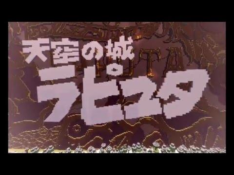 這位《當個創世神》神級玩家花4年親手創造宮崎駿的「天空之城」,才看到一半靈魂也跟著進入了這個夢幻國度!