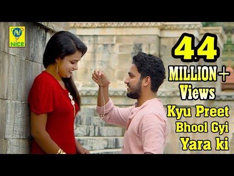 Video Kyu Preet Bhool Gyi Yara Ki   Sonu Dugsar   Rajasthani Romantic Song 2017 download in MP3, 3GP, MP4, WEBM, AVI, FLV January 2017