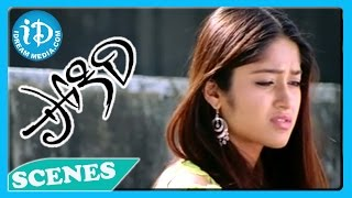 Pokiri Movie - Ileana,Mahesh Babu Sentiment Scene