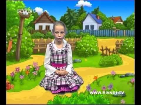 """Дитяча телестудія """"Рівне 1"""" [170-й випуск]"""