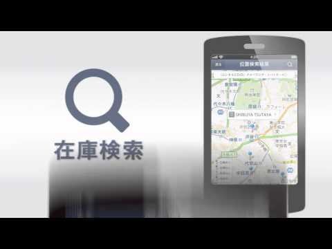 Video of TSUTAYAアプリ