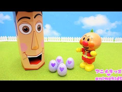 アンパンマン アニメ おもちゃ ウッディの口からたまご うま …