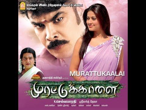Video Murattukaalai Theatrical Trailer download in MP3, 3GP, MP4, WEBM, AVI, FLV January 2017