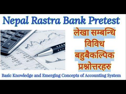 (नेपाल राष्ट्र बैंक सहायक द्वितीय तयारी|लेखा सम्बन्धि विविध बहुबैकल्पिक प्रश्नोत्तरहरु|accountancy - ...)