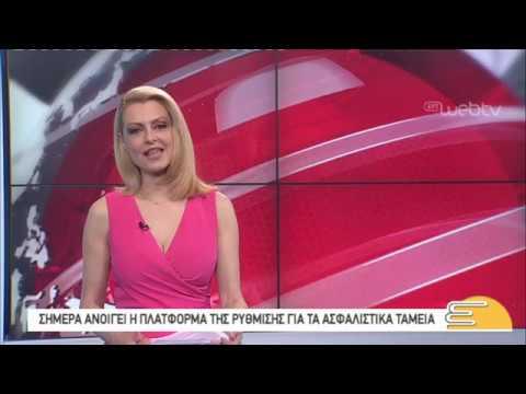 Τίτλοι Ειδήσεων ΕΡΤ3 10.00 | 22/05/2019 | ΕΡΤ