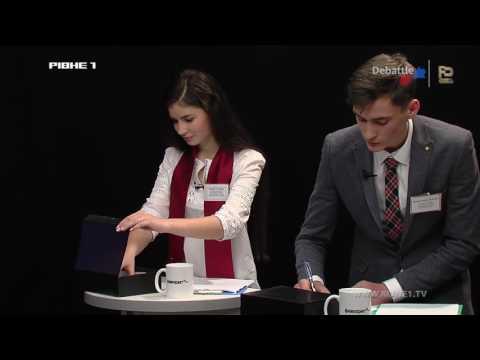 """Смарт-шоу """"Debattle""""! Здолбунів vs Корець [ВІДЕО]"""