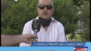 آراء وإنطباعات الشارع الجزئري حول إسترجاع جماجم شهداء المقاومة الشعبية