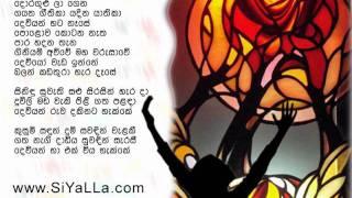 Video Aduru Kutiya Thula - T M JAYARATNA - Edited by SI VIDEOS MP3, 3GP, MP4, WEBM, AVI, FLV Juni 2019