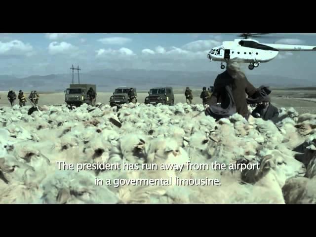trailer The President