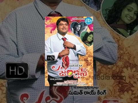 Love Junction full telugu movie 2013