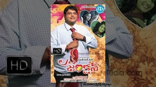 Love Junction Telugu Full Movie || Krishnudu, Sandeepthi, Midhuna || Sumit Rai Singh || Arjun