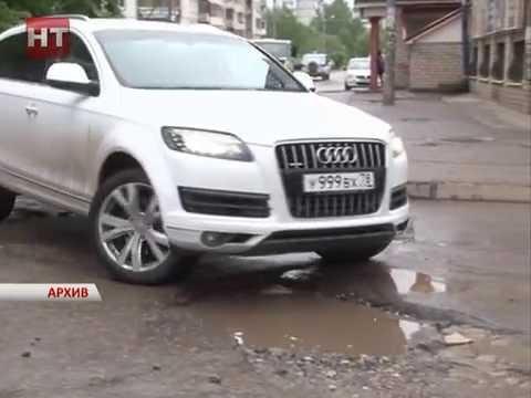Прокуратура области проверила новгородские дороги